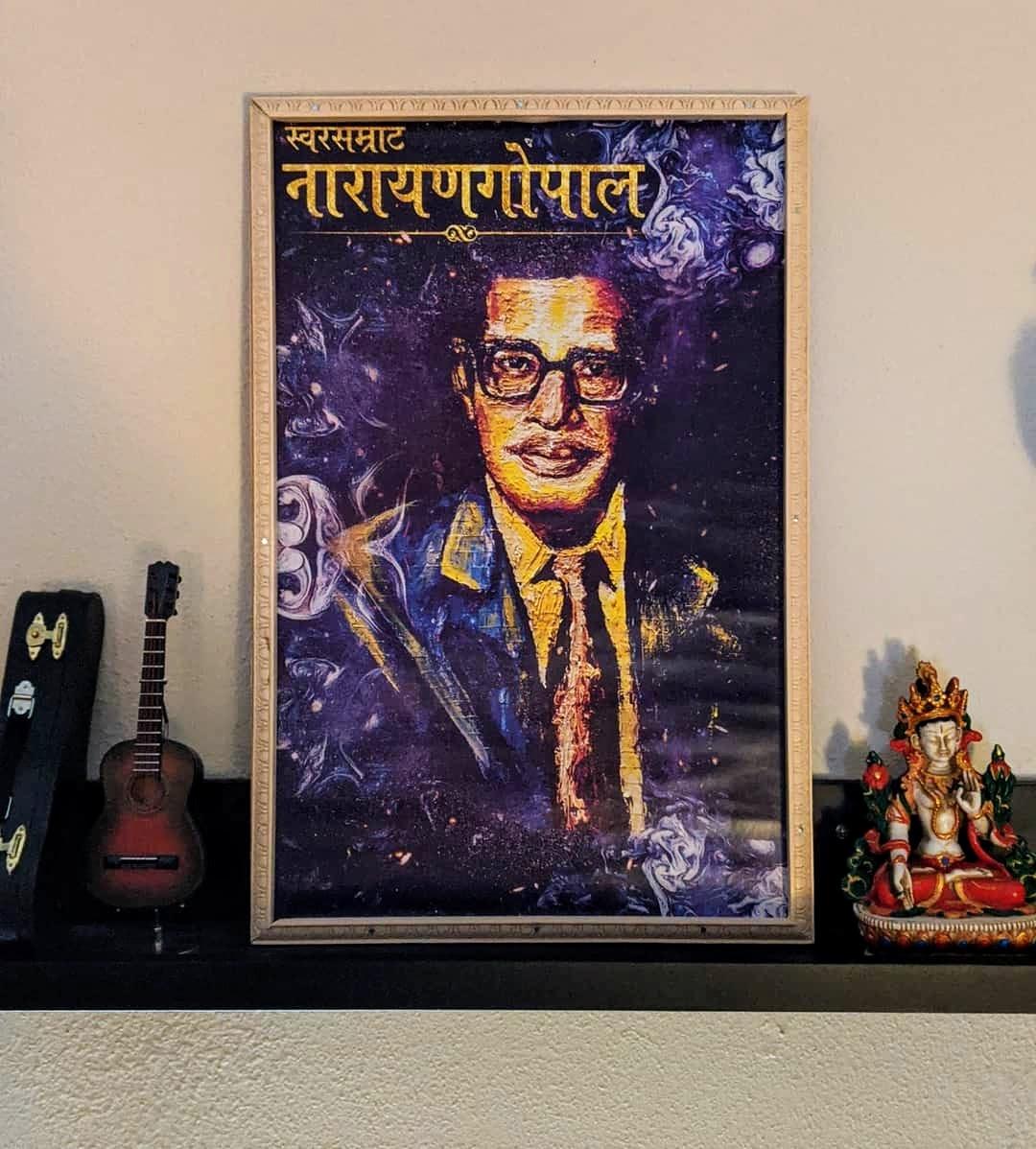 Narayan Gopal Poster